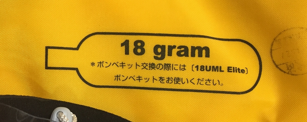 f:id:kazuyangon:20190409010126j:plain