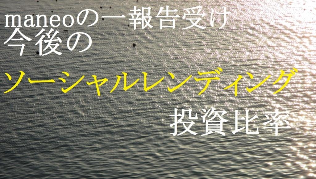f:id:kazuyas-y:20180612172509j:plain