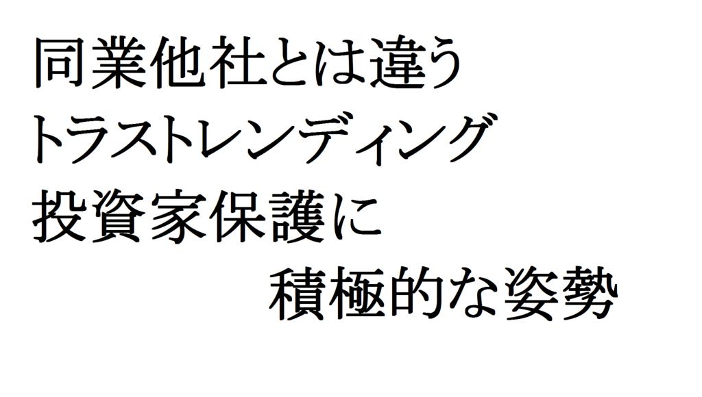f:id:kazuyas-y:20180621190028p:plain