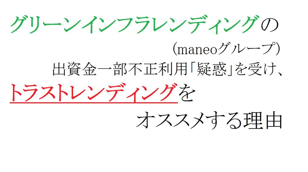 f:id:kazuyas-y:20180622190002p:plain