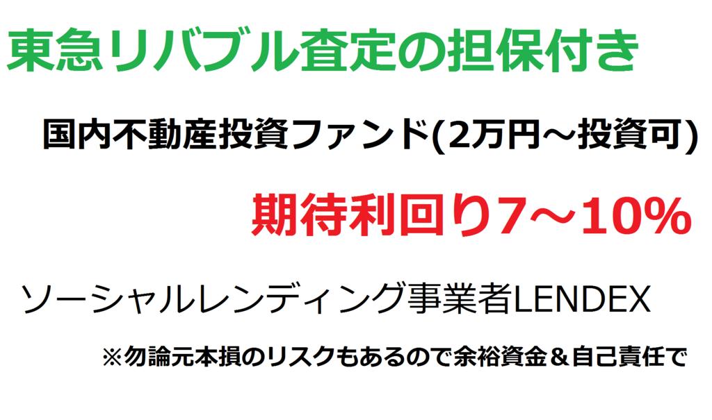 f:id:kazuyas-y:20180704170629p:plain
