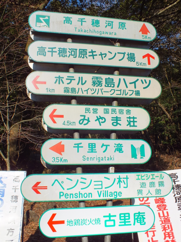 f:id:kazuyo1014:20111230150831j:image