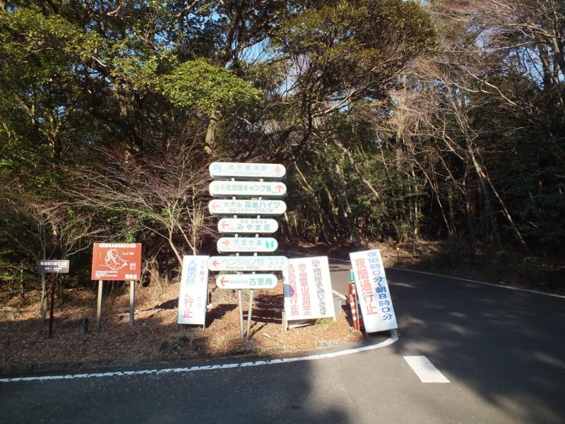 f:id:kazuyo1014:20111230150841j:image