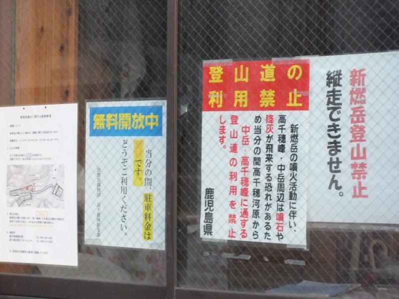 f:id:kazuyo1014:20111231110437j:image