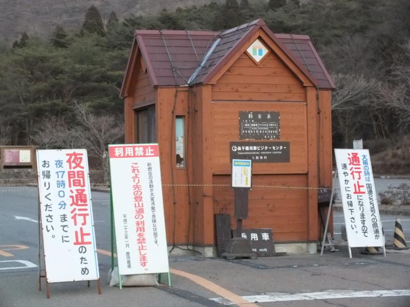 f:id:kazuyo1014:20111231110518j:image