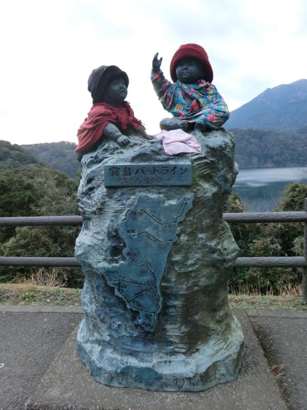 f:id:kazuyo1014:20120314144339j:image