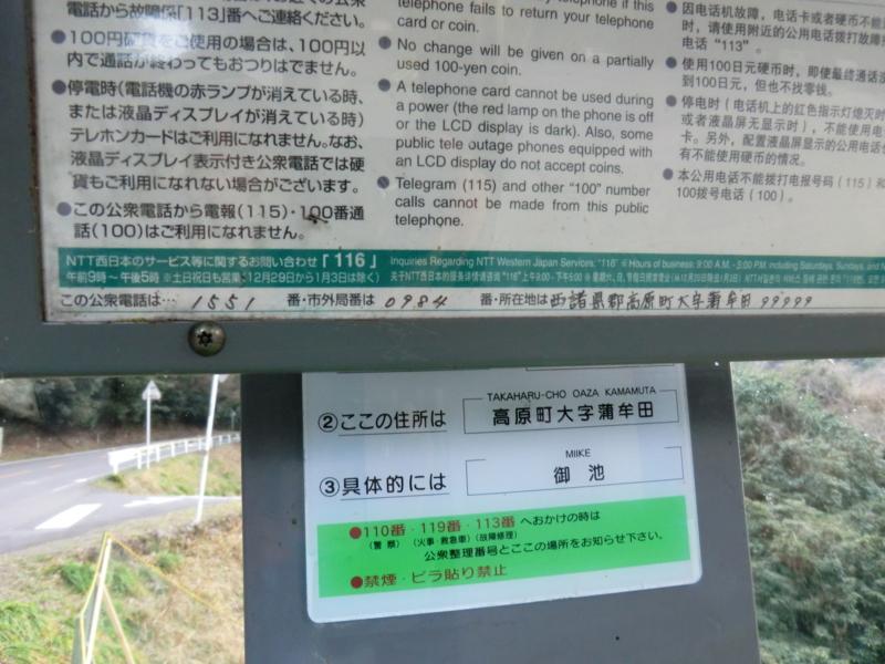 f:id:kazuyo1014:20120314144713j:image