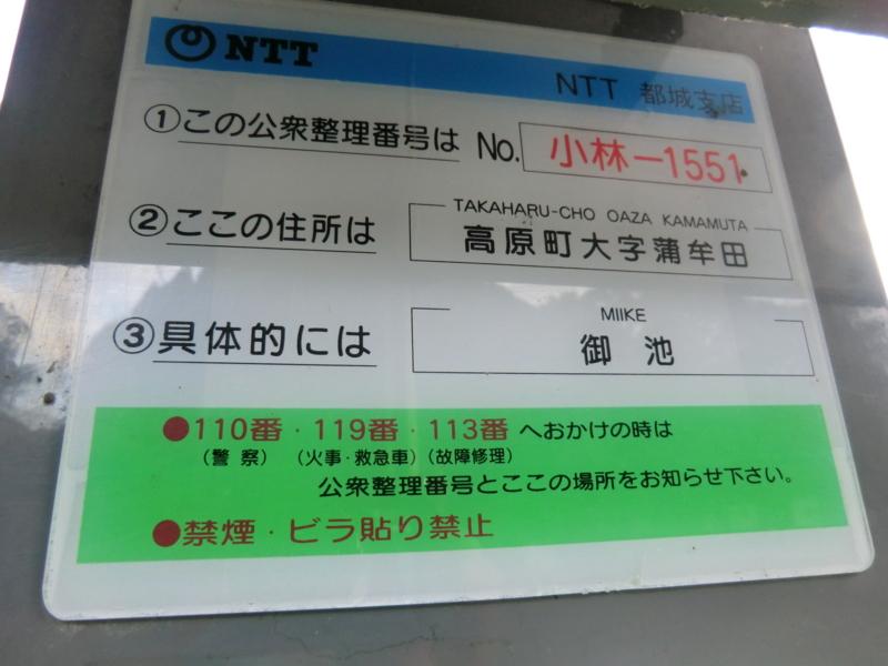 f:id:kazuyo1014:20120314144721j:image