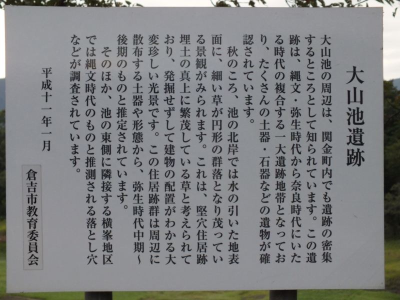 f:id:kazuyo1014:20120824184646j:image