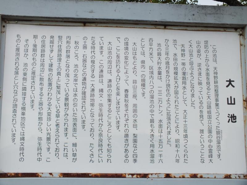 f:id:kazuyo1014:20120824184652j:image