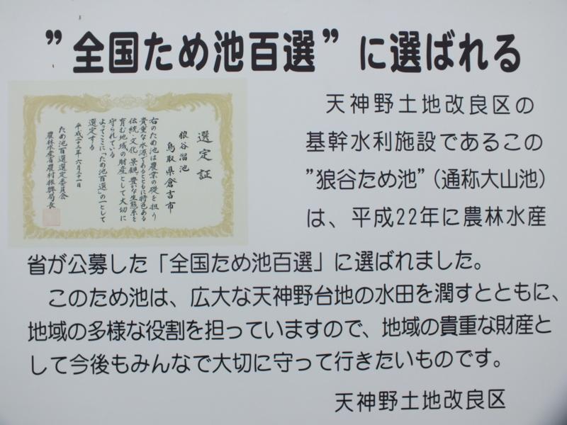 f:id:kazuyo1014:20120824184657j:image