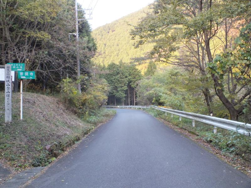 f:id:kazuyo1014:20121113201638j:image