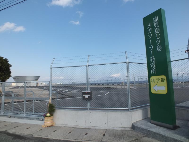 f:id:kazuyo1014:20140101220032j:image