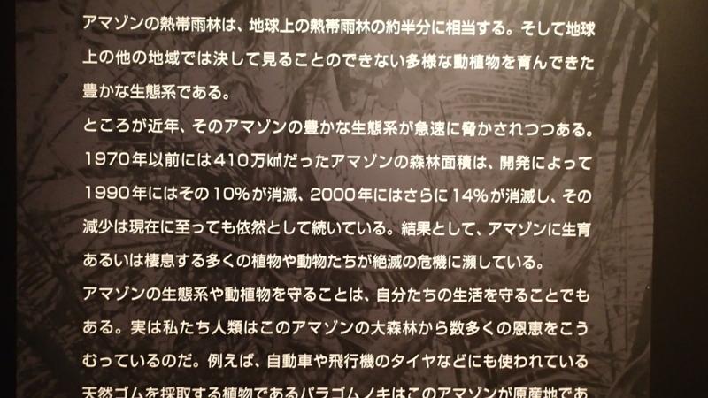 f:id:kazuyo1014:20150927063912j:image