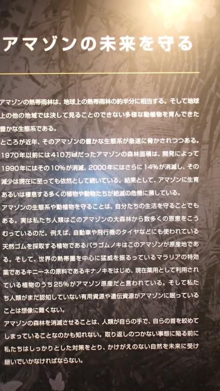 f:id:kazuyo1014:20150927063922j:image