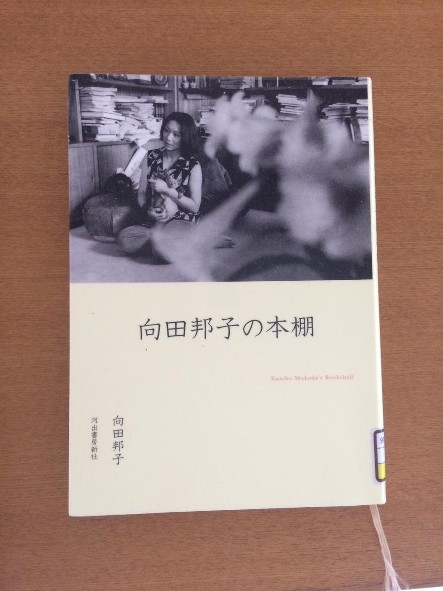 f:id:kazuyo33:20200923122350j:plain