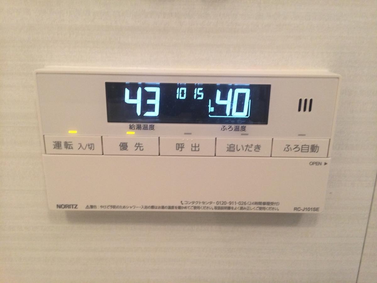 f:id:kazuyo33:20201007003340j:plain