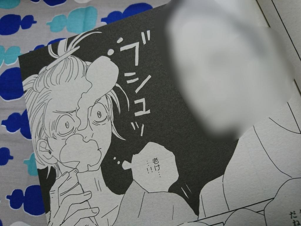 f:id:kazuyo_YM:20170708003227j:plain