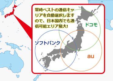 f:id:kazuyomugi:20171214155852j:plain
