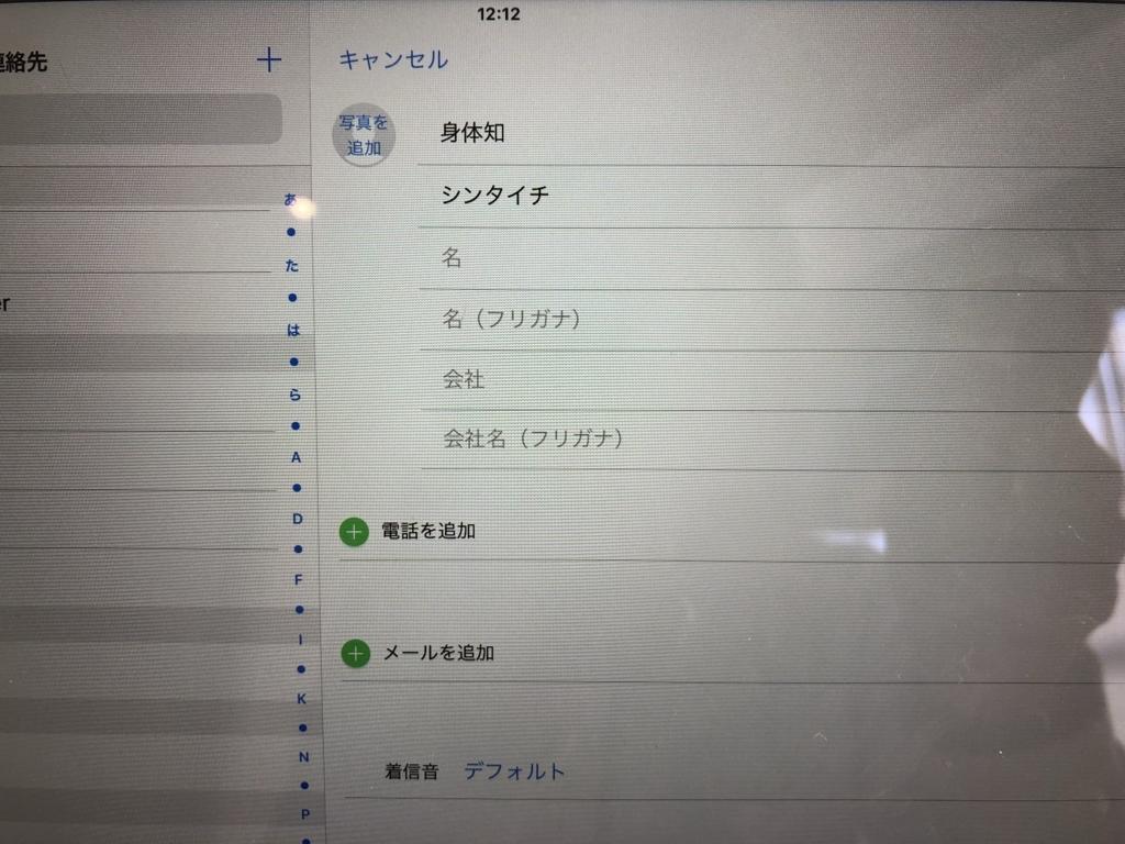 f:id:kazuyomugi:20171222121343j:plain