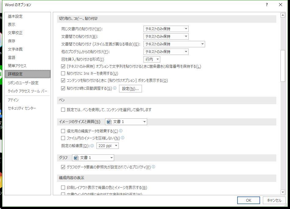 f:id:kazuyomugi:20180207160026j:plain