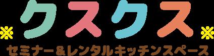 f:id:kazuyomugi:20180420233007p:plain