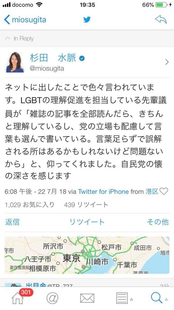 f:id:kazuyomugi:20180725000934j:plain