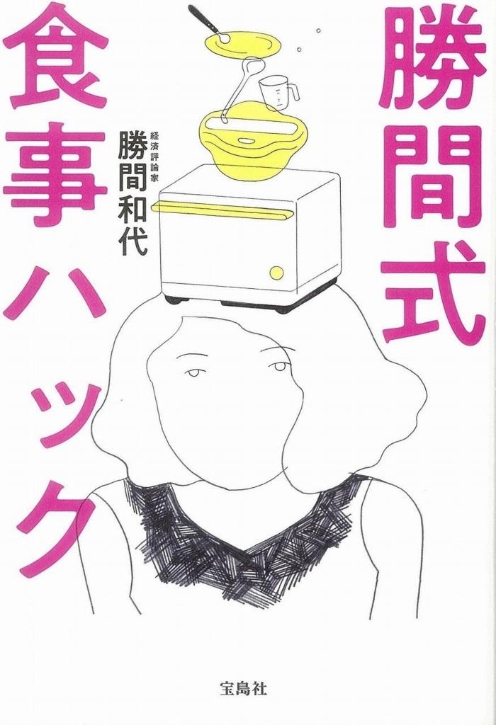 f:id:kazuyomugi:20180801191458j:plain
