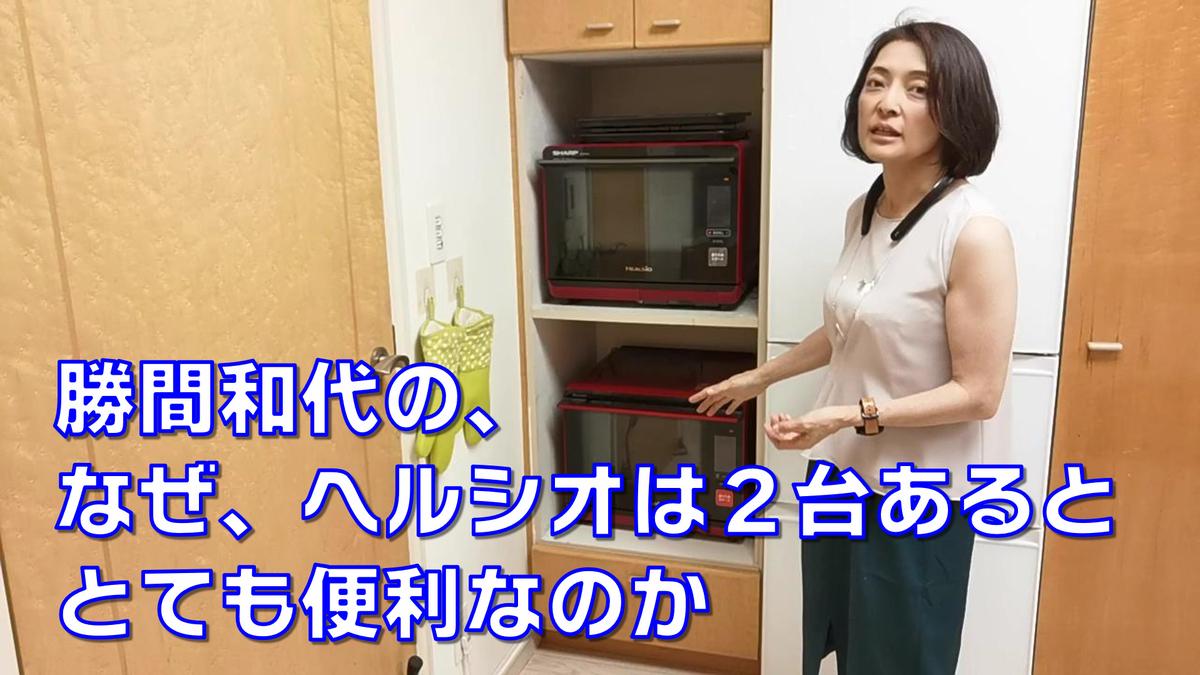 f:id:kazuyomugi:20190713115035j:plain