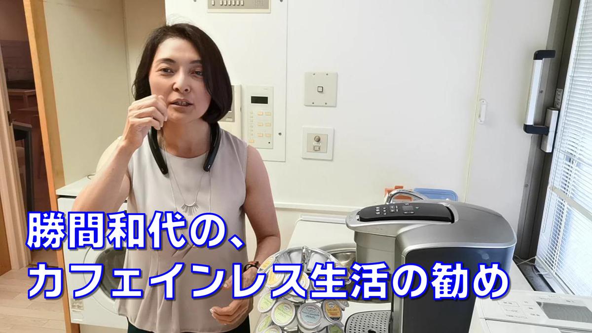 f:id:kazuyomugi:20190713124354j:plain