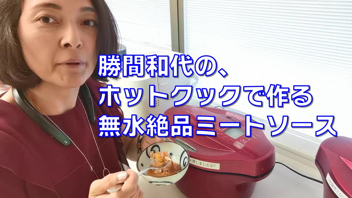 f:id:kazuyomugi:20190714173605j:plain