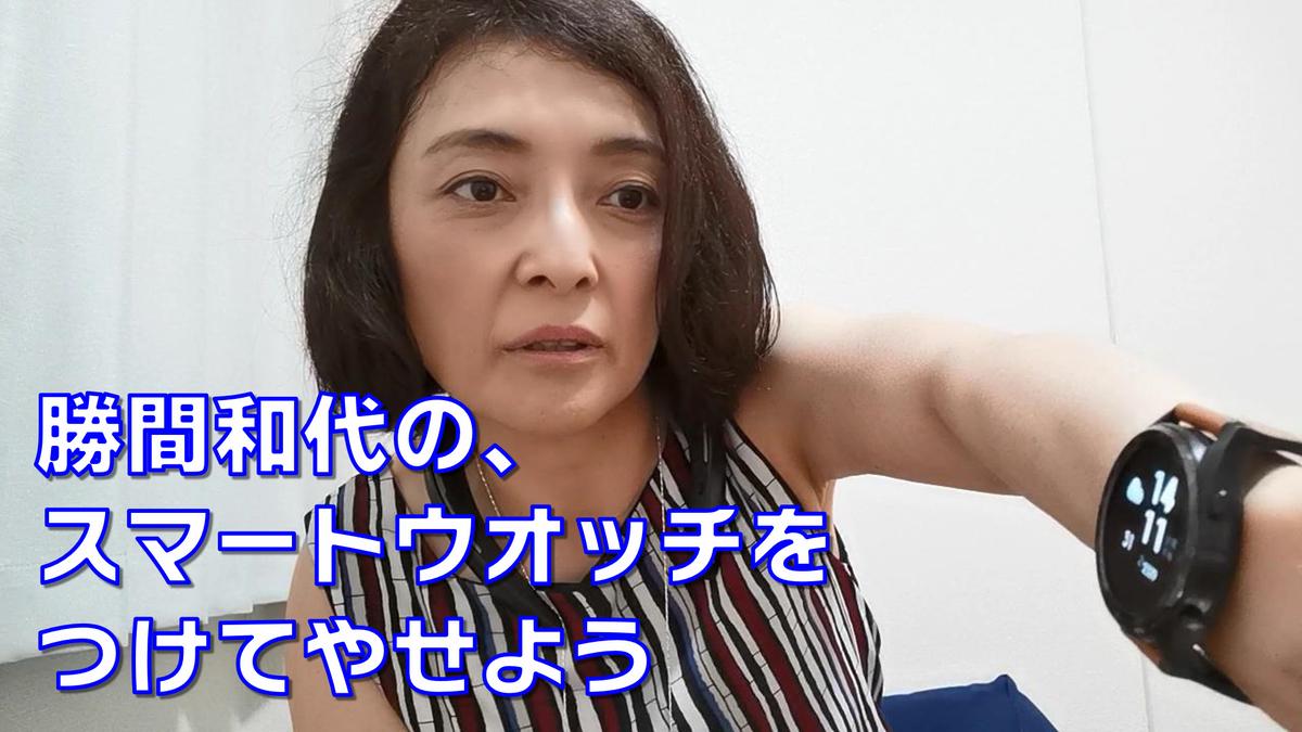 f:id:kazuyomugi:20190716143824j:plain