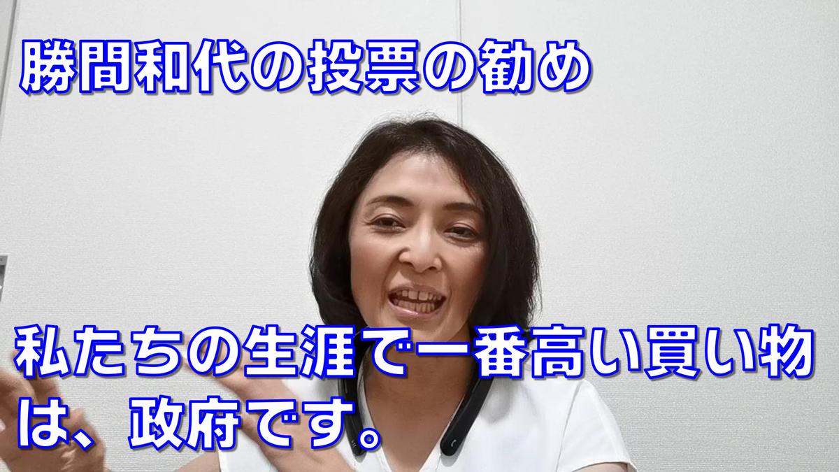 f:id:kazuyomugi:20190717202655j:plain