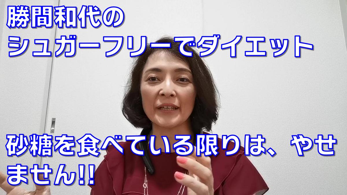 f:id:kazuyomugi:20190718200834j:plain