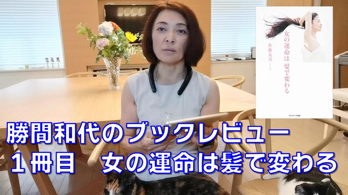 f:id:kazuyomugi:20190724153825j:plain