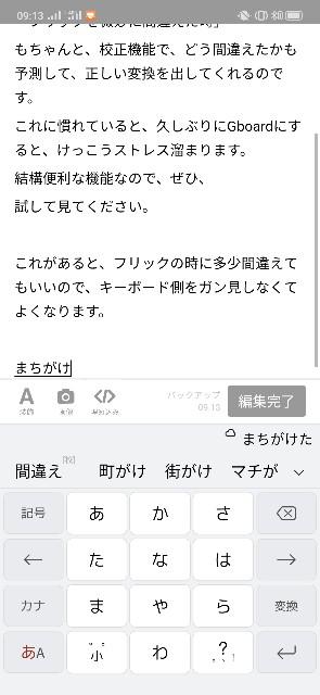 f:id:kazuyomugi:20200319091347j:image