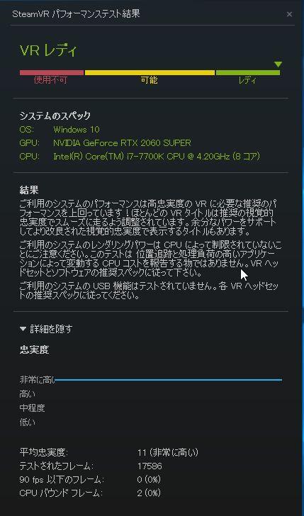 f:id:kazuyomugi:20200507215453j:plain