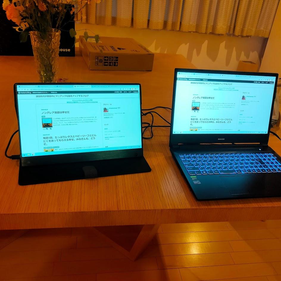 新しいノートパソコンが届いたときに、私が必ず行うのは、「親指シフト化作業」です。の画像