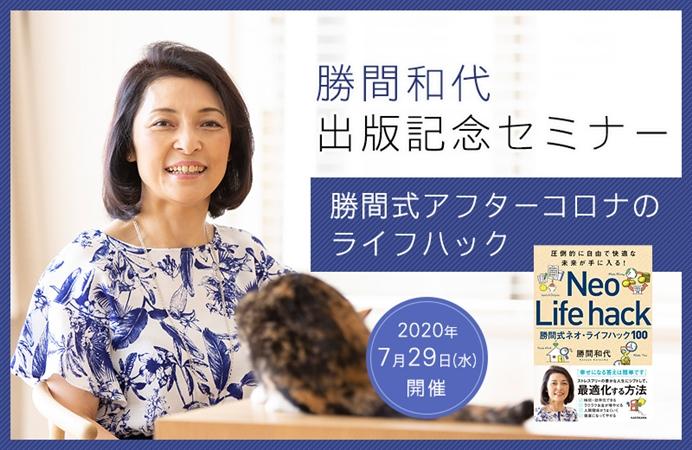 f:id:kazuyomugi:20200619191913j:plain