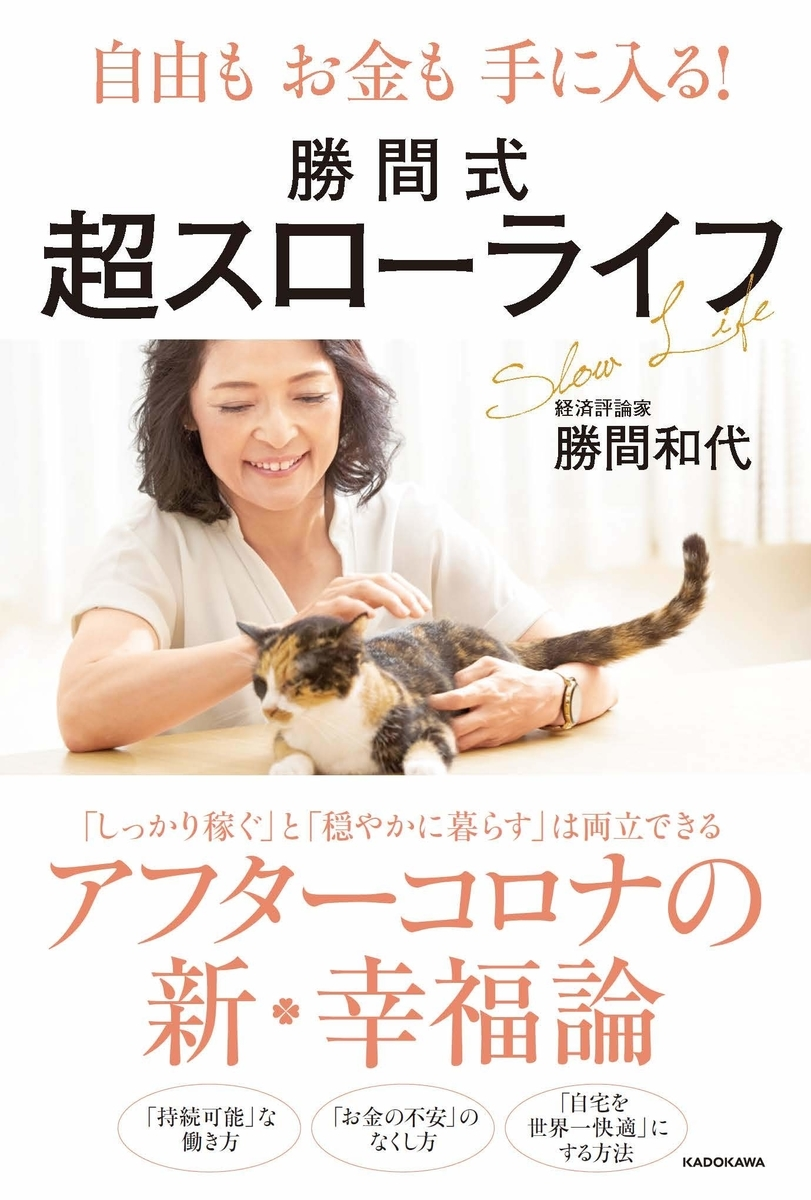 f:id:kazuyomugi:20200911131134j:plain