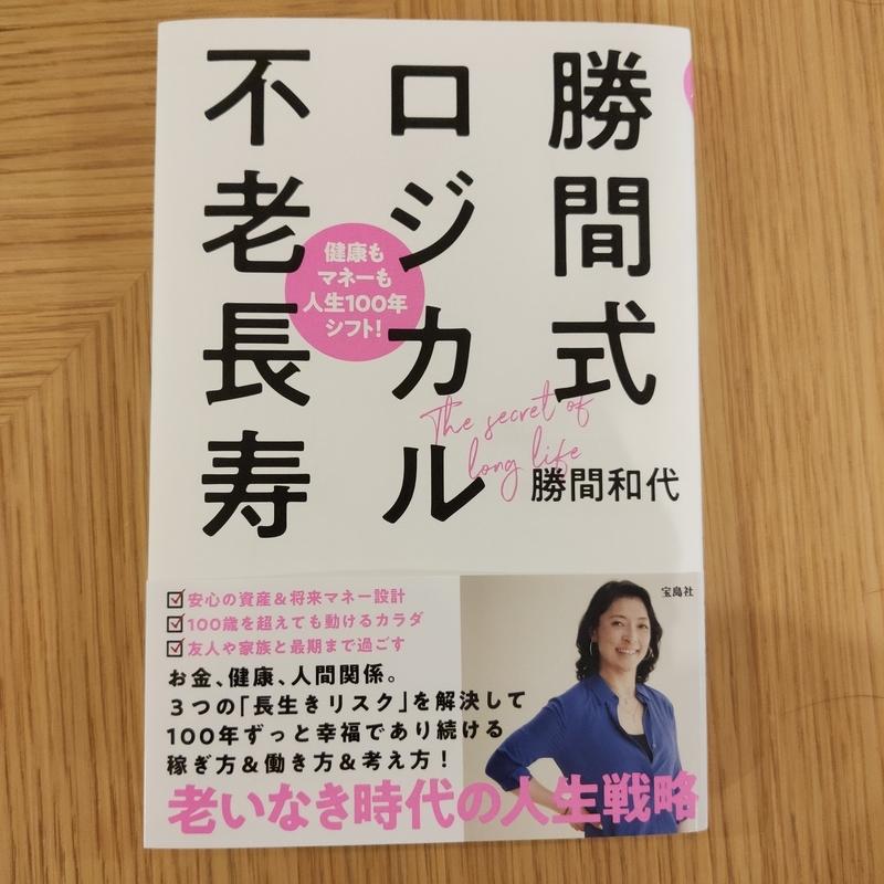 f:id:kazuyomugi:20210703090639j:plain