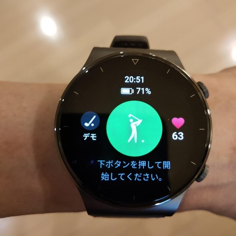 f:id:kazuyomugi:20210705205259j:plain