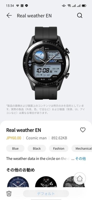 f:id:kazuyomugi:20210709134326j:plain