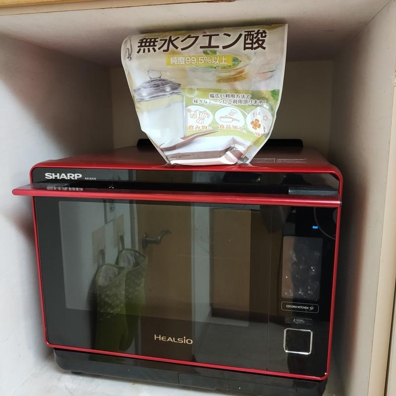 f:id:kazuyomugi:20210719092417j:plain