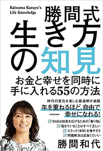 f:id:kazuyomugi:20210901120527j:plain