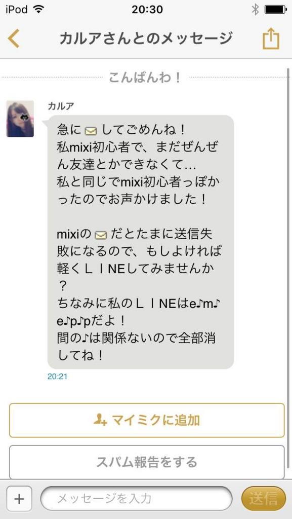 f:id:kazuyoshi-sakamoto1000:20160622020941j:plain