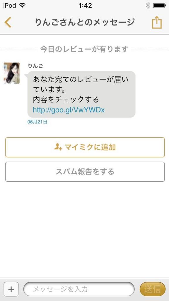 f:id:kazuyoshi-sakamoto1000:20160622020955j:plain