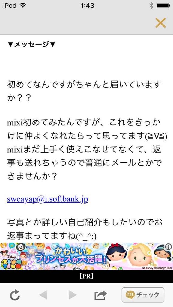 f:id:kazuyoshi-sakamoto1000:20160622021000j:plain