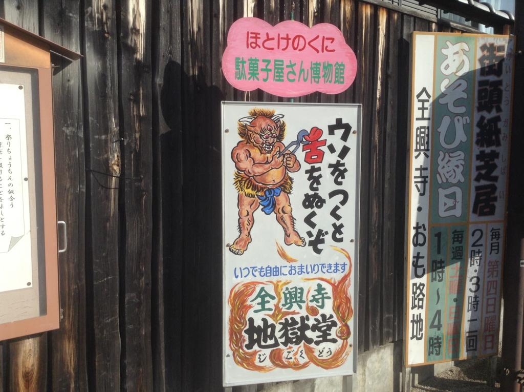 f:id:kazuyoshi-sakamoto1000:20160623111542j:plain