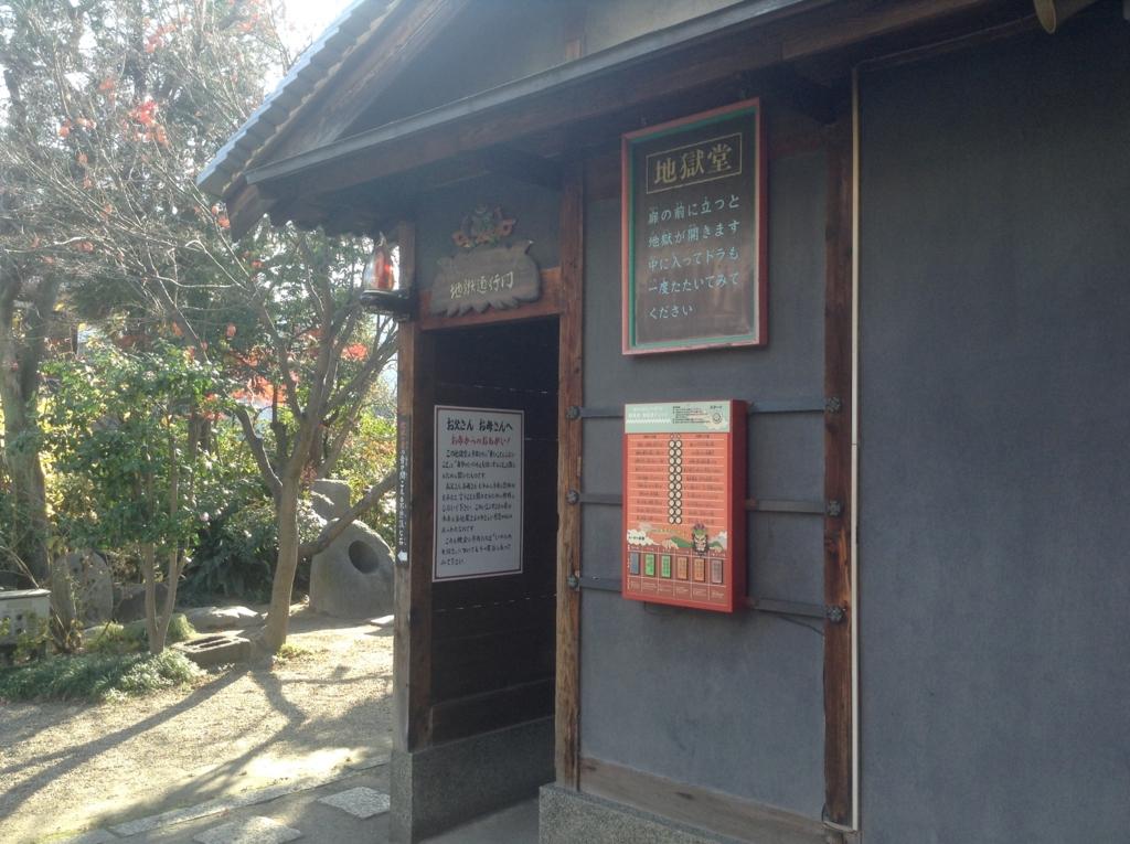 f:id:kazuyoshi-sakamoto1000:20160623111642j:plain